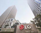 LG kondigt aanpassing organisatie aan